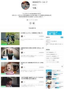 kikousha_page (1)