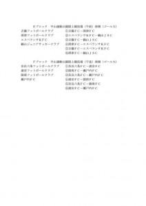倉敷初日04