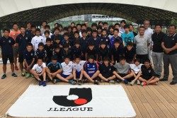 2016年度 Jリーグ アカデミープレーヤー(U-13)トレーニングキャンプ 参加メンバー