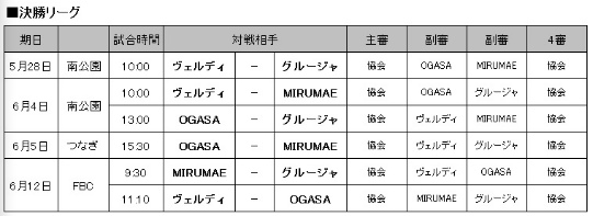iwate2