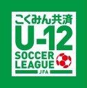 こくみん共済U-12 IN 石川【能登地区】能登地区リーグ2016  後期リーグ 全日程終了。