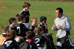 2016年度 全国中学校体育大会 第47回全国中学校サッカー大会速報! 優勝は青森山田!