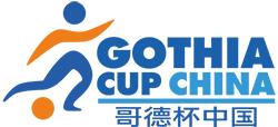 U-13 2016 Jリーグ選抜 海外キャンプ(中国)に派遣 2016 Gothia Cup Chinaに出場!メンバースタッフ発表!