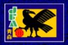 2016年度 第12回 青森県クラブユースサッカー(U-14)新人大会 優勝はウインズFC!