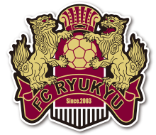 FC琉球U-15(那覇)体験練習会 1/20.27.2/3.10.17.3/3実施!!