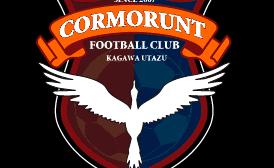 2017年度 F.C.CORMORUNT(香川県) ジュニアユース セレクションのお知らせ