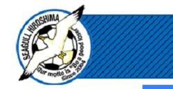 2017年度 シーガル広島ジュニア(広島県)ユースセレクション実施のお知らせ