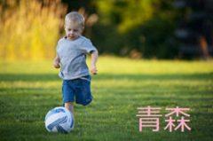 【強豪高校サッカー部】県立名護高校(沖縄県)
