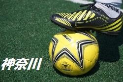 第27回西日本少年サッカー大会 全試合結果・大会優秀選手掲載
