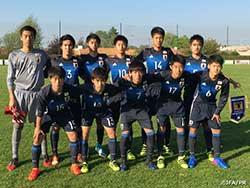 U-16日本代表 「モンテギュー国際大会」U-16ベルギー代表戦白星スタート!