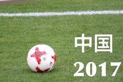 【天皇杯 準決勝結果速報】決勝は横浜FM vs セレッソ大阪!