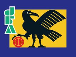 U-17日本代表 ギニア・UAE遠征(5/2~13)参加メンバー発表!