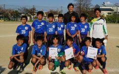 2017年度 第6回楢崎杯少年サッカー大会(奈良県) 優勝はセンチュリーA!