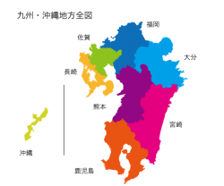 九州地区の今週末の大会・イベント情報【1月12日(土)~1月14日(祝)】