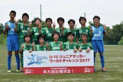 2017年度 第8回コープ杯争奪U-10青森県少年サッカー大会上北・下北地区予選 TRIAS七戸SC、百石SSSが県大会へ!