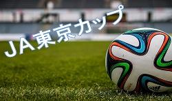 【U-15強豪チーム紹介】ギラヴァンツ北九州JY(福岡県)