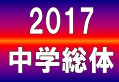 2017年度 大阪中学校サッカー選手権大会 優勝は近大附属中!近大附属、東大阪朝鮮が代表に決定!