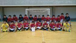 2017第4回九州ユース(U-18)フットサル大会 優勝は日南学園!結果表掲載