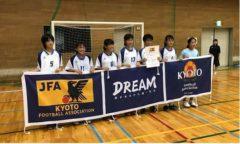 2017 平成29年度 第57回香川県中学校総合体育大会 サッカー競技 優勝は多度津中学校!