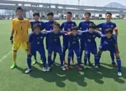 2017年度 第32回 日本クラブユースサッカー選手権(U-15)大会 四国大会 優勝は徳島ヴォルティス!