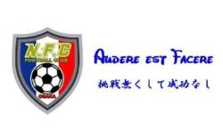 2017第30回千葉市少年サッカー大会(5年生以下の部)優勝はラルクヴェール千葉!
