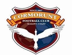 2018年度 F.C.CORMORUNT(FCコーマラント )(香川県) 練習会(9/24他)、セレクション(12/23) 開催のお知らせ