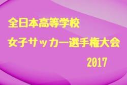 2018年度 FCおおた(群馬県)ジュニアユース 練習会(随時)開催のお知らせ