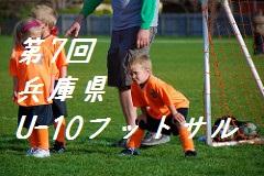 【追加情報】2018年度 スエルテFC茅ヶ崎(神奈川県)ジュニアユース 追加募集のお知らせ
