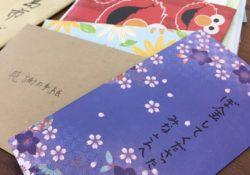 手紙が届きました!九州北部豪雨被災地チャリティ活動報告