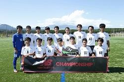 【最終結果表掲載】ニューバランスチャンピオンシップ 2017 U-16 優勝は昌平高校(埼玉県)!