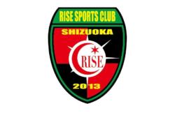 2017年度 茨城県中学校新人体育大会サッカーの部 地区予選 県大会代表校決定!