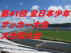 【追加募集】2018年度 秦野FC(神奈川県)ジュニアユース GK追加募集のお知らせ!