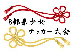募集期間終了【プレゼント企画12月】アンケート回答で抽選11名にあたる!留学サイトプレオープン記念