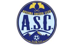 【日程追加】2018年度 青山SC(東京都)ジュニアユース  体験練習会 2/20,23,27開催!
