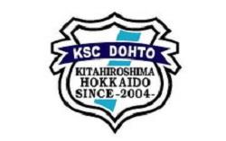 2018年度 北海道 DOHTO Jrユース 入団セレクション 1次セレクション10/9開催!申し込み締め切りは10/5!