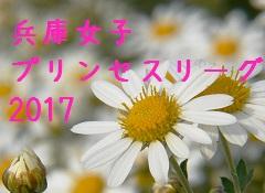 2018年度【群馬県】FC下川前橋 体験練習会 毎週水曜日、金曜日開催中!