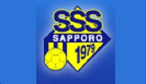 2018年度 北海道 SSS札幌サクセスU-15 新中学生練習会10/15開催!