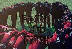2018年度 FC湖東(滋賀県)ジュニアユース14期生募集のお知らせ 11月より体験練習 毎週木・金開催!