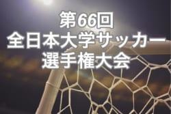 2017東京ベイスーパーカップサッカー大会 優勝はパサニオール誉田FC! 優勝チーム写真&最終結果掲載!