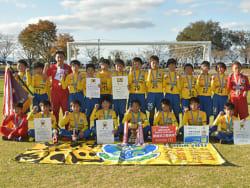 2017年度 高円宮杯新潟県U15サッカーリーグ プレーオフ&入替戦 結果!