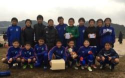 【U-12強豪チーム紹介】奈良県 ディアブロッサ高田FC