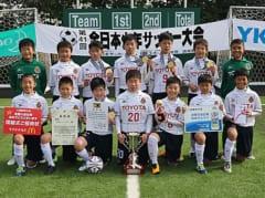2017年度 第41回全日本少年サッカー愛知県大会 優勝はグランパスU12!優勝チームコメント掲載!