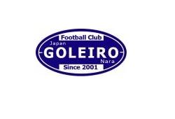 2018年度 F.C. GOLEIRO(ゴレイロ)【奈良県】ジュニアユース体験練習のお知らせ  毎週 月・金開催!(新メンバーは随時募集中!)