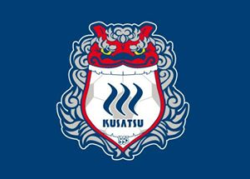 2018年度 ザスパクサツ群馬U-15(群馬県)練習会  8/9.23.24 開催!