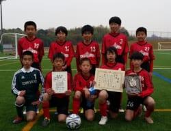 参加メンバー掲載! 2017年度 神奈川新聞社旗争奪 第42回神奈川県選抜少年サッカー大会