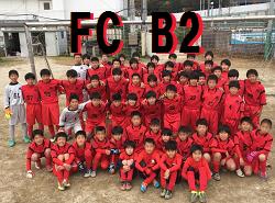2018年度 FC.King(大阪府)ジュニアユース 体験練習会(毎月・金)開催中!