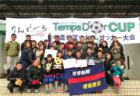 2019JR九州CUP ちびっこサッカーフェスティバル(鹿児島県開催)3/30〜4/1開催