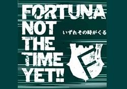 2018年度 FORTUNA延岡FC(フォルトゥナ延岡FC)U-15【宮崎県】無料体験会 毎週月,水、説明会2/22開催!