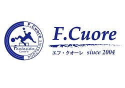 2019年度 F.Cuore (エフ・クオーレ)ジュニアユース 選考会 2/16開催!