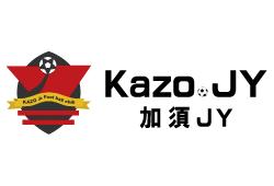 2018年度 FCリアル三芳ジュニアユース (埼玉県) 体験練習会開催中!
